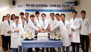 분당서울대병원, 바바 로봇 갑상선절제술 1000례 돌파