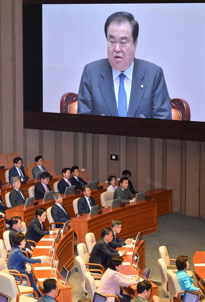 정기국회서도 규제 개혁은 '헛바퀴'...14일 본회의 '빈손' 우려