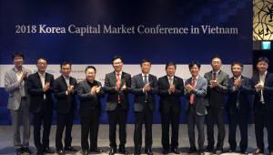 신한 베트남, 한국거래소와 상장유치컨퍼런스