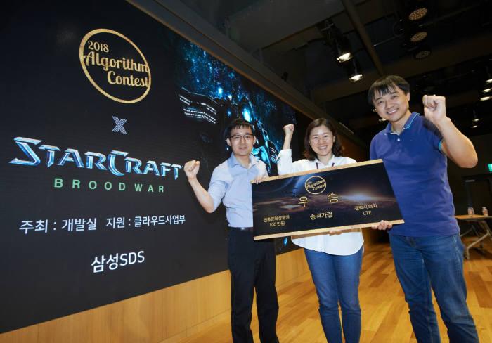 13일 서울 잠실 삼성SDS에서 열린 알고리즘 경진대회에서 최종 우승한 퇴근길엔 클로킹팀이 포즈를 취하고 있다. 삼성SDS 제공