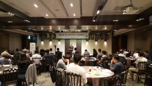 에스피아이디, 글로벌 품질인증 동향과 대응방안 콘퍼런스 개최