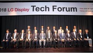 LG디스플레이, 글로벌 협력사와 신기술 협력 다짐하는 '2018 테크포럼' 개최