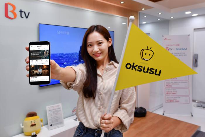 SK브로드밴드는 14일 온라인 동영상(OTT) 서비스 옥수수(oksusu)에 인공지능(AI) 기술 기반 개인 맞춤형 추천서비스를 적용했다.