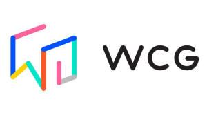 WCG, 중국 시안에서 2019년 7월 개최