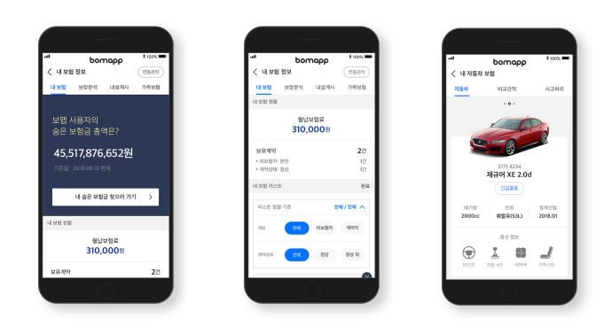 [단독]'20조원 새 시장 열린다'…보맵, 디지털보험유통플랫폼 진출