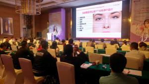 LG화학 필러 '이브아르', 중국 시장 올해 500억 매출 목표…마케팅 확대