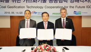 서부발전, 석탄화력을 대체할 세대 IGCC 개발 착수