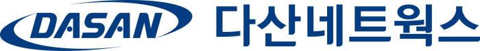 다산네트웍스, LG유플러스 5G 전송장비 공급 계약 체결