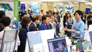 알서포트, 'ICT 융합 엑스포'서 리모트미팅 홍보