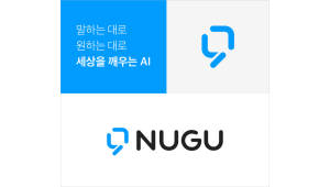 SK텔레콤, AI 플랫폼 '누구' 브랜드 디자인 개편