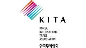 무역협회 '트레이드코리아', 상반기 수출 계약 2167만 달러 성사... 중기 수출 발판으로 한몫