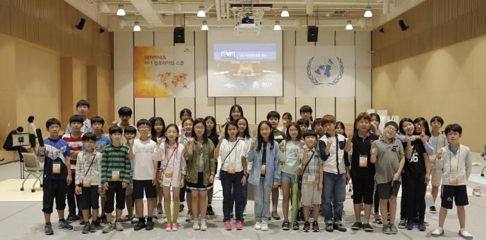 셀프리더십스쿨에 참여한 SK하이닉스 임직원 자녀들이 기념사진을 촬영하고 있다.<사진 SK하이닉스>
