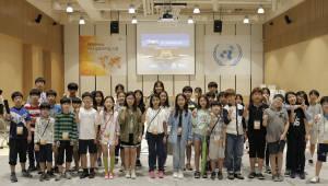 SK하이닉스, 임직원 자녀에게 사회적 가치 창출 전파