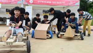LG, 직접 만들고 즐기는 '영 메이커 페스티벌' 개최..자율주행·AI 등 첨단 기술 체험