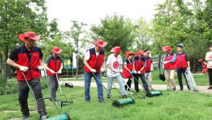 은행연합회, '공원의 친구되는 날' 자원봉사 실시