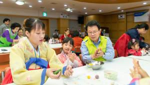 NH농협금융, 농촌 다문화가정과 함께하는 한가위 개최