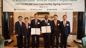 신한은행 업계 최초 외국계은행 신디케이션론 주선