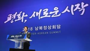 [평양정상회담]4대 그룹·쏘카 등 경제인 17명 3차 남북정상회담 특별수행원