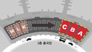 """아시아나항공, 인천공항 카운터·라운지 동편 이동…""""고객 편의 강화"""""""