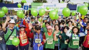 SC제일은행, 마라톤대회서 시각장애 인식개선 캠페인 펼쳐