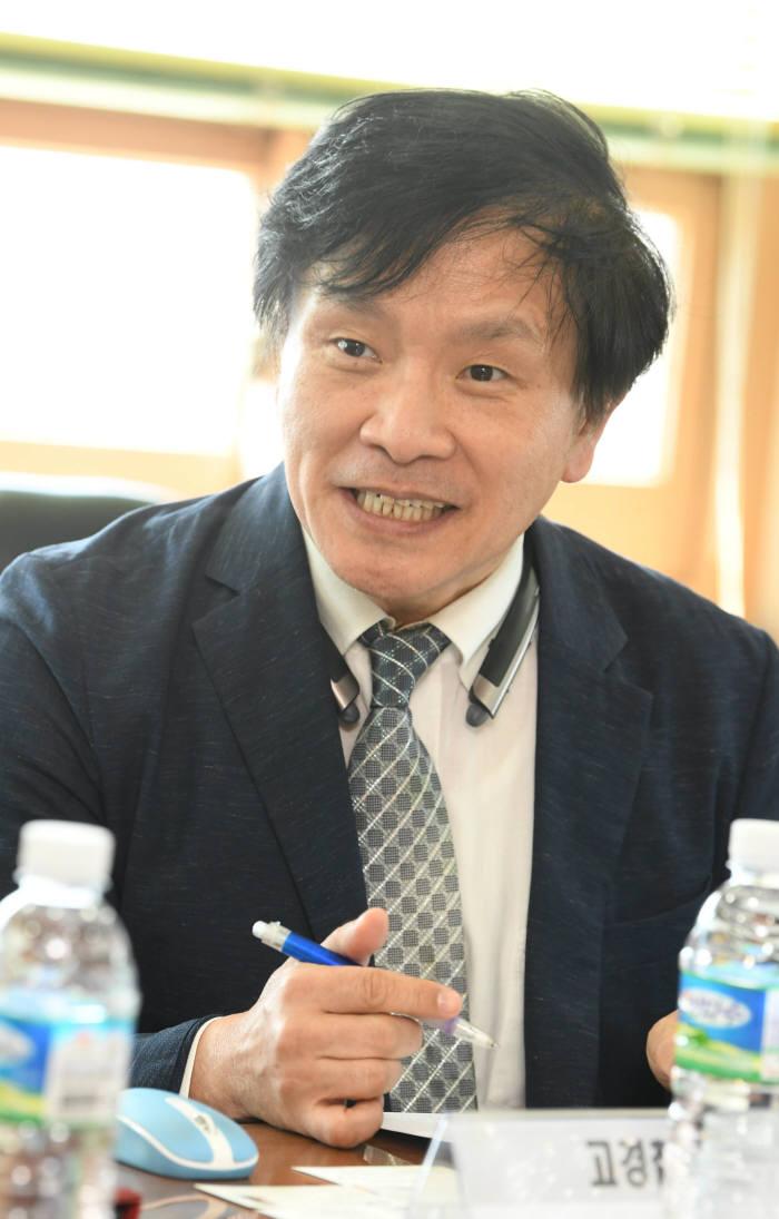 고경철 KAIST 전기·전자공학부 교수