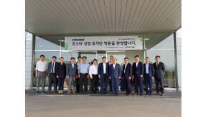 """캠시스 """"코스닥상장유치단, 베트남 법인 방문"""""""