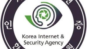 {htmlspecialchars(KISA·TTA·KDCA 공동으로 'CCTV 시험인증·산업동향 설명회' 연다)}