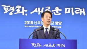 [평양정상회담]문재인-김정은, 오전 10시 평양 순안공항서 재회…첫날부터 비핵화 협상 돌입