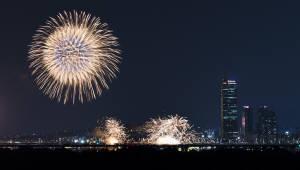 한화, 불꽃축제 10월 6일 열린다