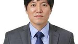 국제금융공사(IFC) 고위직에 한국인 첫 진출…세계은행그룹, 조현찬 국장 승진 임명