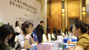 무협, 중국 청두서 15일간 '한국 우수상품전' 개최