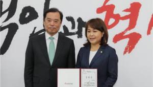 한국당 중앙여성위원장에 송희경 의원
