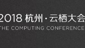 """""""디지털 중국을 강화하다""""... 2018 윈치 대회 개막, '은퇴선언' 마윈 연설 주목"""