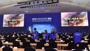 """[평양정상회담]문 대통령 """"이번 방북으로 북미 대화 재개되면 큰 의미"""""""