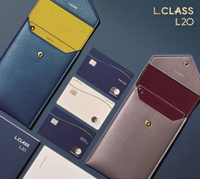 롯데카드, 프리미엄 카드 L.CLASS(엘클래스) 'L20' 3종 출시