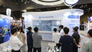 한컴그룹, SCSA 2018서 '한컴 스마트시티 플랫폼' 첫 공개