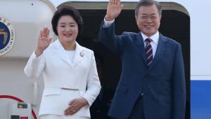 [평양정상회담]문 대통령, 김 위원장과 오후 3시30분 정상회담 시작