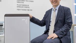 """""""B2B용 공기청정기에 프리미엄 입혔다"""" 삼성전자, 신형 '큐브' 첫 선"""