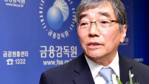"""윤석헌 금감원장 """"부동산그림자금융 거시 관리 필요"""""""