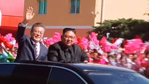 [평양정상회담]'비핵화 담판' 나선 남북정상…첫날부터 공식회담
