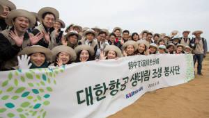 대한항공, 中 쿠부치사막 12년째 희망의 나무심기 봉사활동 진행