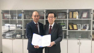 해동과학문화재단, GIST 해동학술정보실 구축기금 5억원 기탁