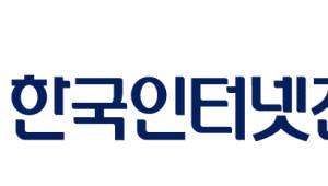 {htmlspecialchars(KISA, 울산 지역 중소기업 정보보호 지원 나선다)}