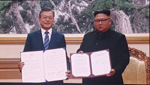 [평양정상회담]문 대통령-김 위원장, 9월평양공동선언 합의서 서명