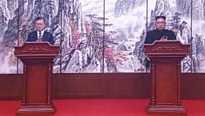 """[평양정상회담]""""한반도 영구 비핵화 멀지 않았다""""…북, '동창리 엔진시험장·미사일 발사대' 영구 폐기"""