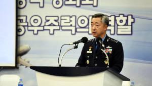 공군, 전작권 전환·안보위협 대비 항공우주력 스마트화