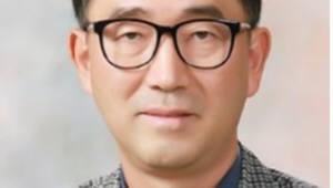 공학교육인증원 수석부원장에 이경우 서울대 교수