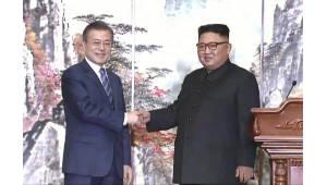 [3차 남북정상회담]남북 공동 기자회견
