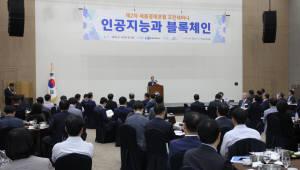 {htmlspecialchars(세종상의, 제2차 세종경제포럼 개최)}