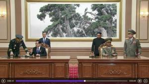 [3차 남북정상회담]군사분야 합의문 교환
